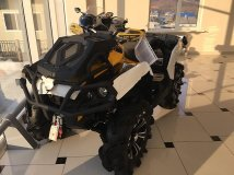 квадроцикл BRP CAN-AM OUTLANDER 1000 XMR