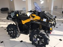 квадроцикл BRP CAN-AM OUTLANDER 800 XMR