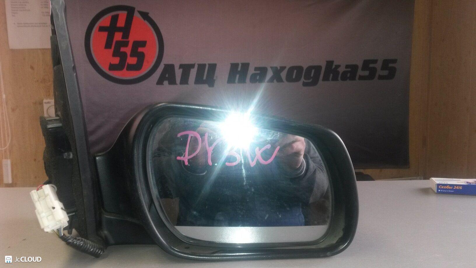 зеркало MAZDA DEMIO Омск