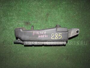 Блок предохранителей на Toyota Corolla Fielder NZE121 1NZFE