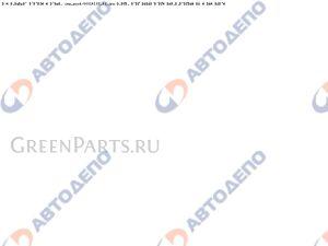 Главный тормозной цилиндр TOYOTA