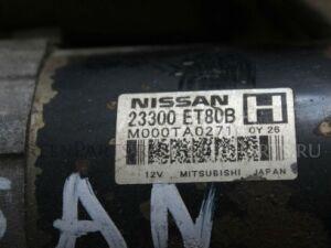 Стартер на Nissan Teana