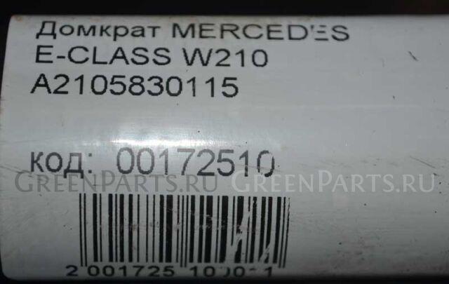 Домкрат на Mercedes E-CLASS W210