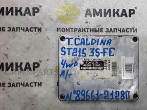 Блок управления efi на Toyota Caldina ST215 3S-FE