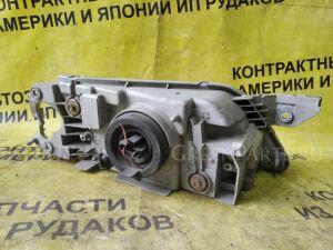 Фара на Mazda;<em>Ford</em> Premacy;<em>Ixion</em> CP8W P0571
