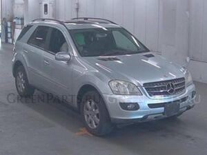 Суппорт на Mercedes-benz E-CLASS,GL-CLASS,M-CLASS,R-CLASS W211,W164,W251