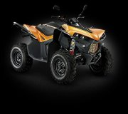 квадроцикл CECTEK KINGCOBRA 550 4X4