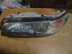 Фара на Nissan Cefiro A32 1500