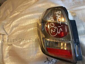 Стоп-сигнал на Toyota Ractis NCP105, NCP100, SCP100 1NZ 220-78693