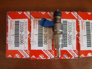 Форсунка на Toyota Avensis AZT250, AZT255 1AZ-FSE 23250-28090, 23209-28090