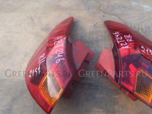 Стоп на Toyota Caldina AZT246 2157