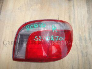 Стоп на Toyota Vitz SCP10 52004