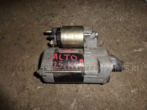 Стартер на Suzuki Alto HA25S K6A 2010 год