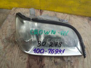 Фара на Toyota Crown JZS171 30-278