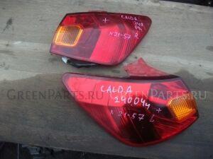 Стоп на Toyota Caldina AZT240 21-57