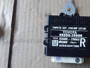 Электронный блок на Toyota Noah ZRR75 3ZR 89960-28090