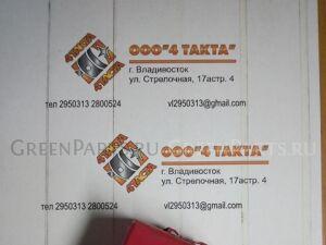 Реле на Toyota Dyna 89373-36020