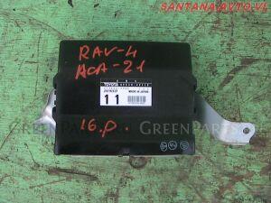 Электронный блок на Toyota Rav4 aca21,aca20,zca25,zca26 1AZ-FSE 89540-42110