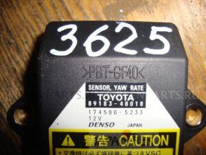 Блок управления на Toyota Prius NHW20 1NZFXE 89183-48010