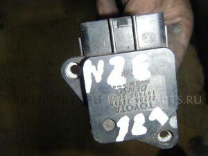 Датчик расхода воздуха на Toyota Corolla NZE121 1NZ-FE