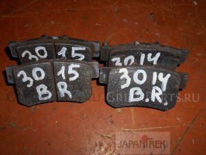 Тормозные колодки на Honda Inspire UC1