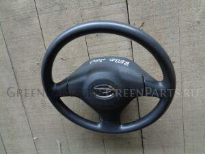 Руль на Daihatsu BEGO 200/210