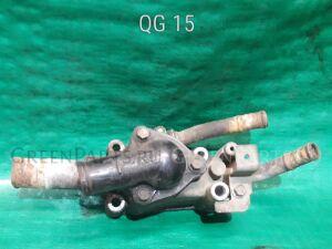 Термостат на Nissan Sunny B15, FB15, FNB15, JB15, SB15, QB15 QG15DE