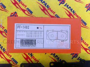 Тормозные колодки на Toyota Land Cruiser Prado GRJ120 KDJ120 RZJ120 TRJ120 VZJ120