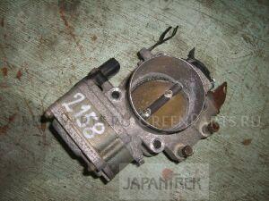 Дроссельная заслонка на Mitsubishi Airtrek CU4W 4G64 2158