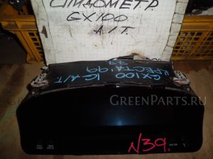 Спидометр на Toyota Cresta GX100