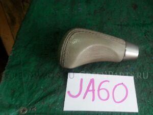 Ручка кпп на Infiniti QX56 JA60 VK56DE