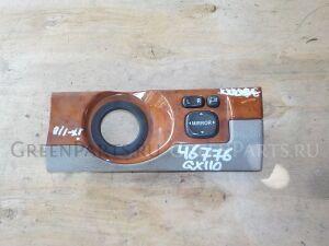 Блок управления зеркалами на Toyota MARKII GX110
