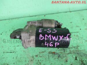 Стартер на Bmw X5 E53 M54B30 68.000 КМ