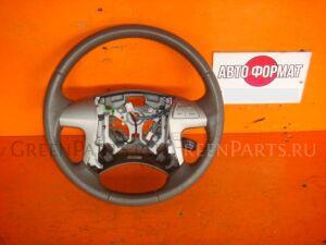Руль на Toyota Camry ACV40 6574