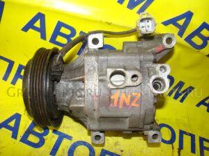 Компрессор кондиционера на Toyota Allex NZE121 1NZ-FE