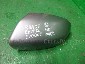Накладка на зеркало на RANGE ROVER Evoque