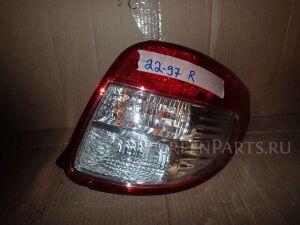 Стоп на Suzuki SX4 YB11S 220-59135
