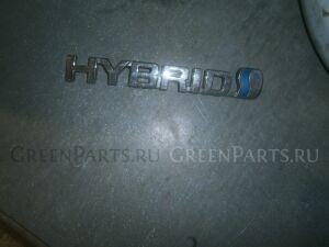 Эмблема на Toyota Highlander ASU40, GSU40, GSU45, GVU48, MHU48