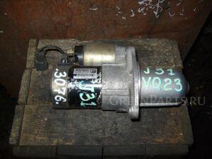 Стартер на Nissan Teana J31 VQ23