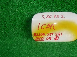 Лючок бензобака на Toyota ALLION, PREMIO NZT260, ZRT260, ZRT261, ZRT265 1NZ, 2ZR, 3ZR