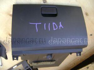 Бардачок на Nissan Tiida Latio SJC11, SC11, SNC11