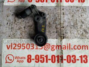 НАТЯЖИТЕЛЬ ПРИВОДНОГО РЕМНЯ на Toyota Allion ZZT240 1ZZFE