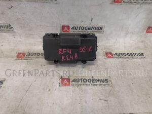 Блок предохранителей на Honda STEP WAGON RF4 K20A