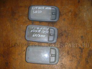 Светильник салона на Toyota Lite Ace/Town Ace Noah SR50, SR40, CR50, CR40