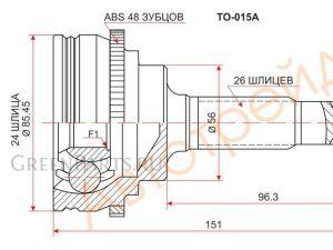 Шрус на Toyota 3SFE TO-015A