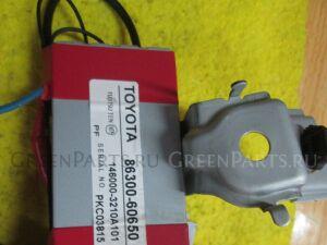 Антенна на Lexus GX460 86300-60650