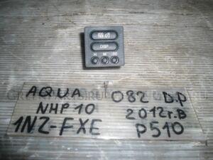 Кнопка на Toyota Aqua NHP10 1NZFXE