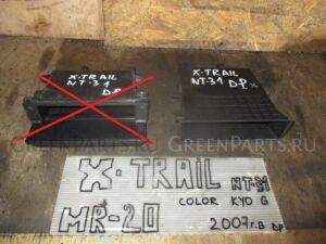 Бардачок на Nissan X-Trail NT31 MR20DE