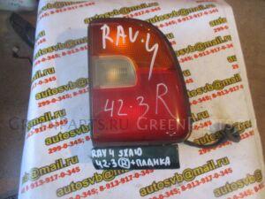 Стоп-сигнал на Toyota Rav4 SXA10 423