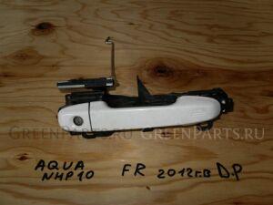 Ручка двери на Toyota Aqua NHP10 1NZFXE